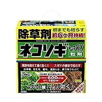 レインボー薬品:除草粒剤 ネコソギトップRX 3kg