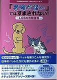 犬と猫のためのナチュラルケアシリーズ (4)