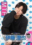 水玉タレントプロモーション 伊藤澄也 [DVD]