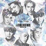 【メーカー特典あり】 冬空   White Wings(CD+DVD)(オリジナル・ポスター(A3サイズ)付)