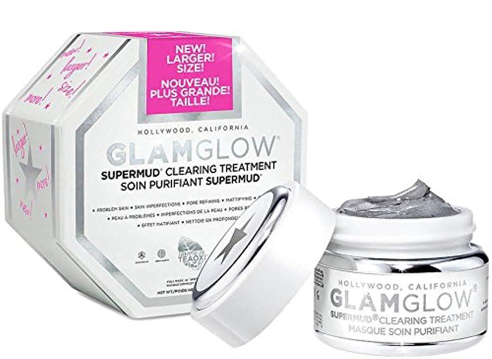 縫い目露骨なアーティファクトグラムグロー (GLAMGLOW) スーパーマッド クリアリング トリートメント 50g [並行輸入品]