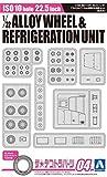 青島文化教材社 1/32 ザ・デコトラパーツシリーズ No.04 ISO10穴タイプ 22.5インチ アルミホイール&縦型冷凍機セット (高床用) プラモデル用パーツ