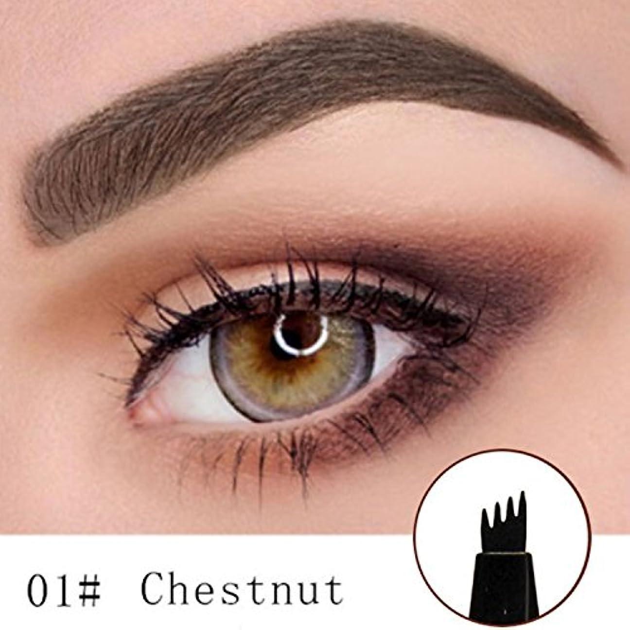 記録ニコチン故国3pcs Microblading Eyebrow Tattoo Pen (Chestnut) Micro Blade Eyebrow Tattoo Pen (Chestnut)