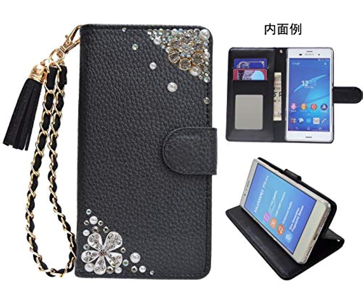 むさぼり食う境界美人「kaupili」 Xperia Z2 (SO-03F)ケース 鏡/ミラー付き カード収納 スタンド機能 手帳型 お財布機能付き 化粧鏡付き