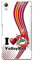 【rocket】 スマホケース XPERIA Z5 Premium SO-03H専用 I love volleyball  ホワイト×レッド バレー  バ.