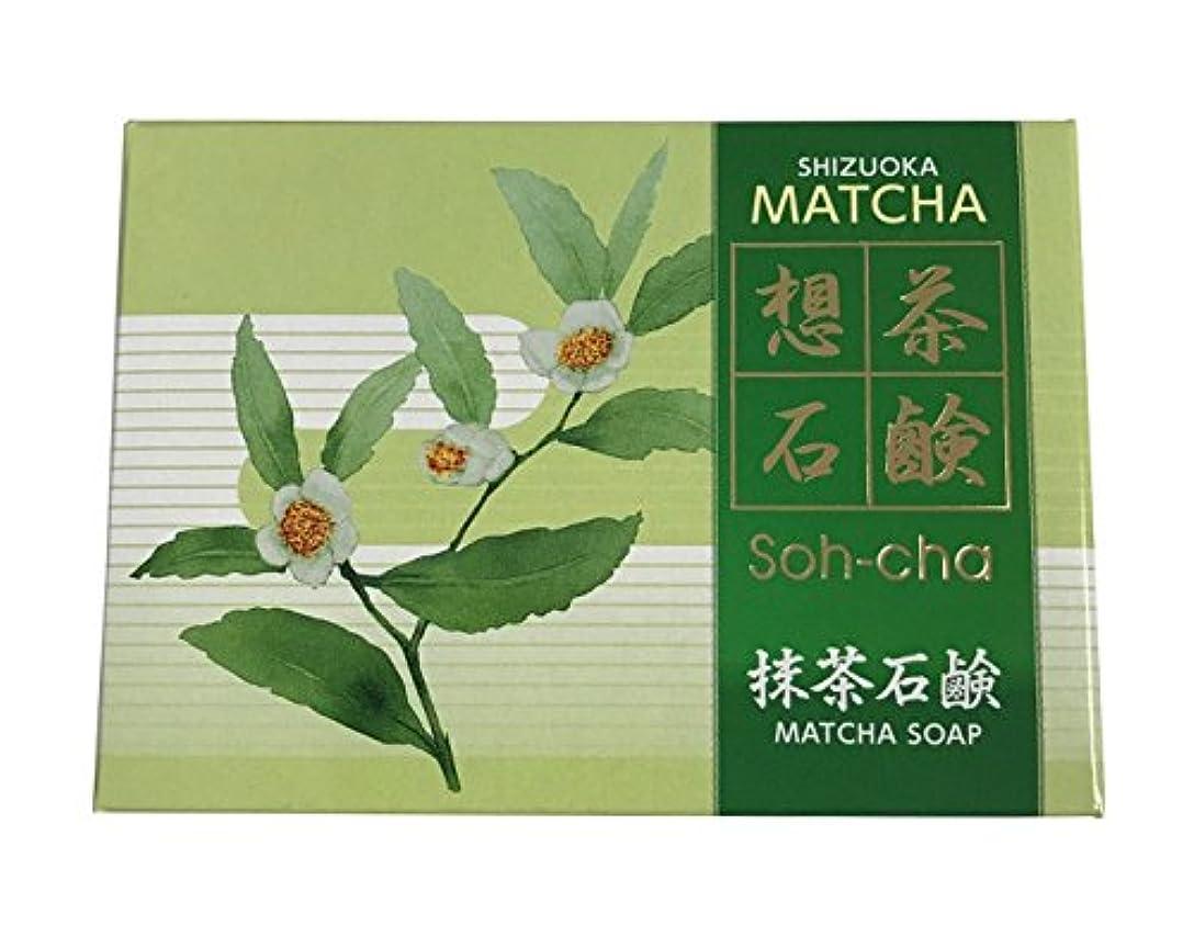 傷つける力市の花フロムS 想茶石鹸 抹茶 (泡立てネット付) 80g