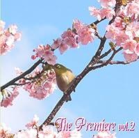 The Premiere Vol.2 ~春のオール新作初演コンサート~ [邦人合唱曲選集]
