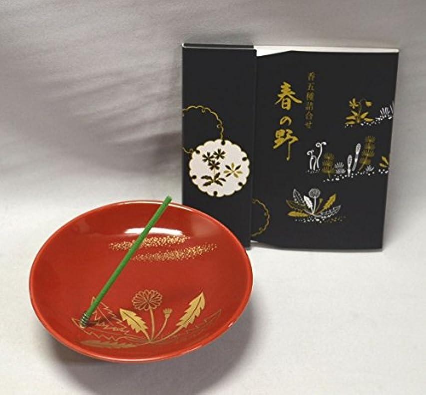 バーガー葉を拾う図《茶道具?お香》お勅題香 春の野 松栄堂製 (時間指定可)