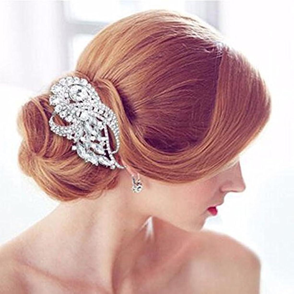 パッケージ貝殻劣るMissgrace Bridal Rhinestone Hair Comb Bridesmaid Wedding Vintage Hair Comb Women Crystal Hair Clip Headpiece for...