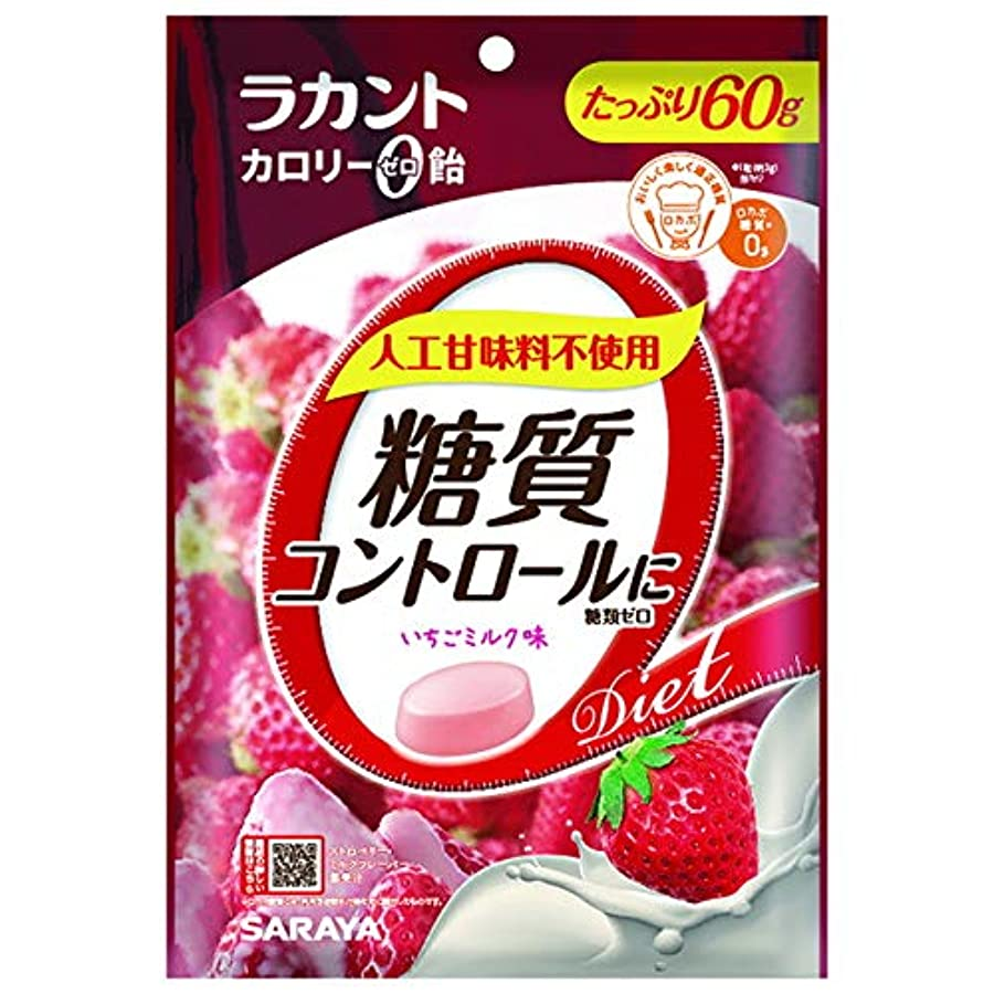小売広げるアナリストラカント カロリーゼロ飴 いちごミルク 60g【3個セット】