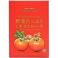 デリシャスファーム 野菜たっぷりミネストローネ 180g