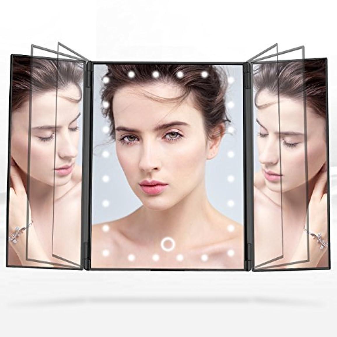 ブームハリケーンブームTelustyle 化粧鏡 卓上ミラー三面鏡 LED付き折りたたみ式 明るさ調整可能 ブラック