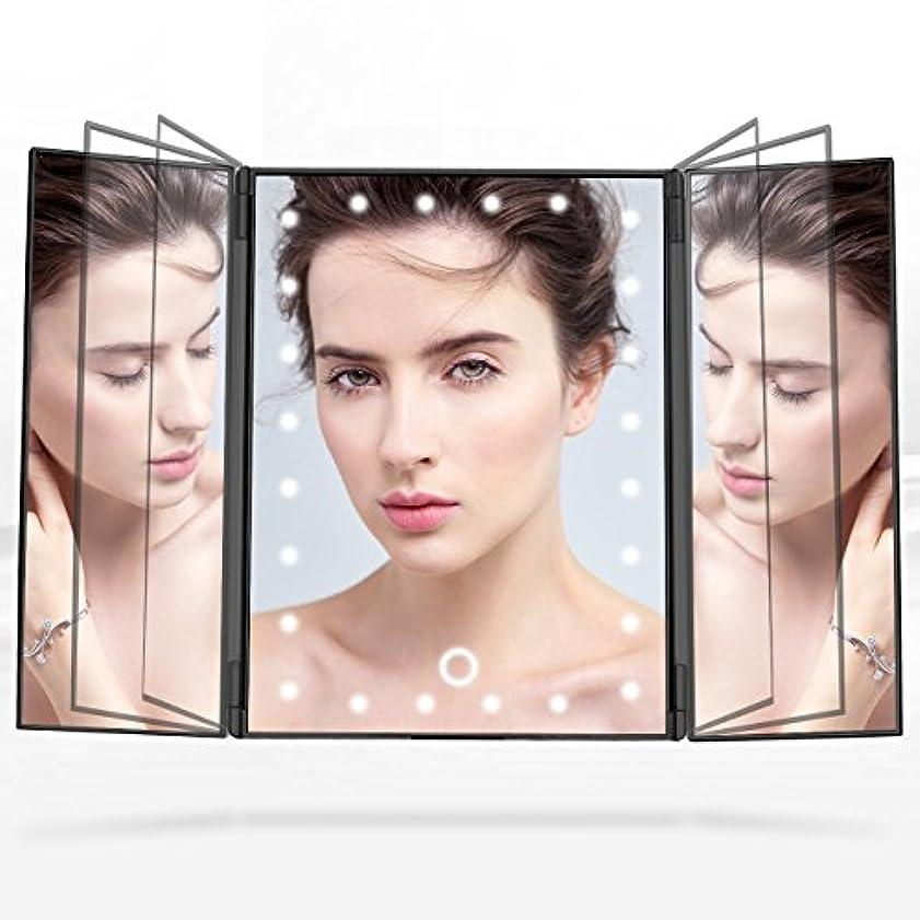 打撃ぼかし通訳【母の日ギフト】化粧鏡 卓上ミラー三面鏡 LED付き折りたたみ式 明るさ調整可能 ブラック
