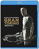 グラン・トリノ [WB COLLECTION][AmazonDVDコレクション] [Blu-ray]