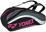 ヨネックス(YONEX) ラケットバック6(リュック付き、テニス6本用) BAG1612R ブラック×ピンク(181)