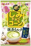 ギンビス しみチョココーン抹茶ミルク 55g×12袋