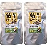 菊芋 粒タイプ 180粒×2袋 360粒 熊本県産
