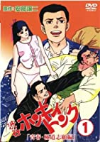 渋谷ホンキィトンク 1 青春・極道志願編 [レンタル落ち] [DVD]