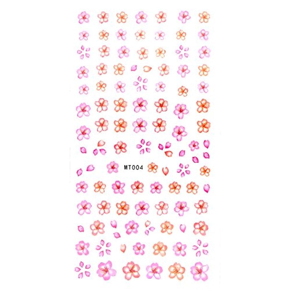 エアコンライトニングプレミアム【MT004】チェリーブロッサムネイルシール 桜 チェリーブロッサム 春 ネイルシール