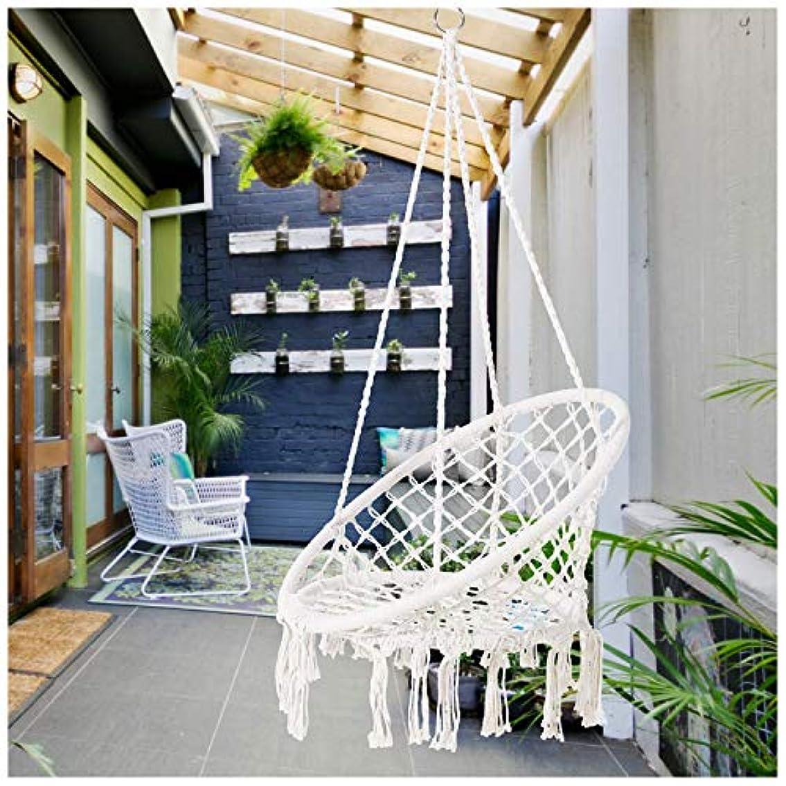 素晴らしい定期的アンティークハンモックチェアマクラメロープスイング吊りロープチェアスイングシート屋内または屋外のスペースホーム、パティオ、デッキ、庭、庭最大容量265ポンド