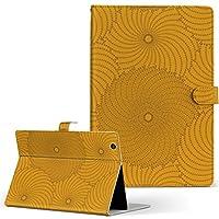igcase Qua tab 01 au kyocera 京セラ キュア タブ タブレット 手帳型 タブレットケース タブレットカバー カバー レザー ケース 手帳タイプ フリップ ダイアリー 二つ折り 直接貼り付けタイプ 004284 その他 模様 シンプル オレンジ