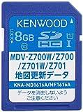 ケンウッド(KENWOOD) 彩速ナビ バージョンアップソフトKNA-MD1616A