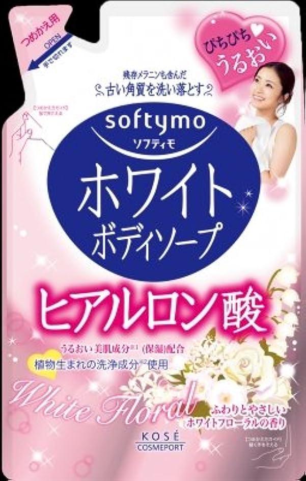コーセー ソフティモ ホワイト ボディソープ ヒアルロン酸 詰替用 420ml×18点セット
