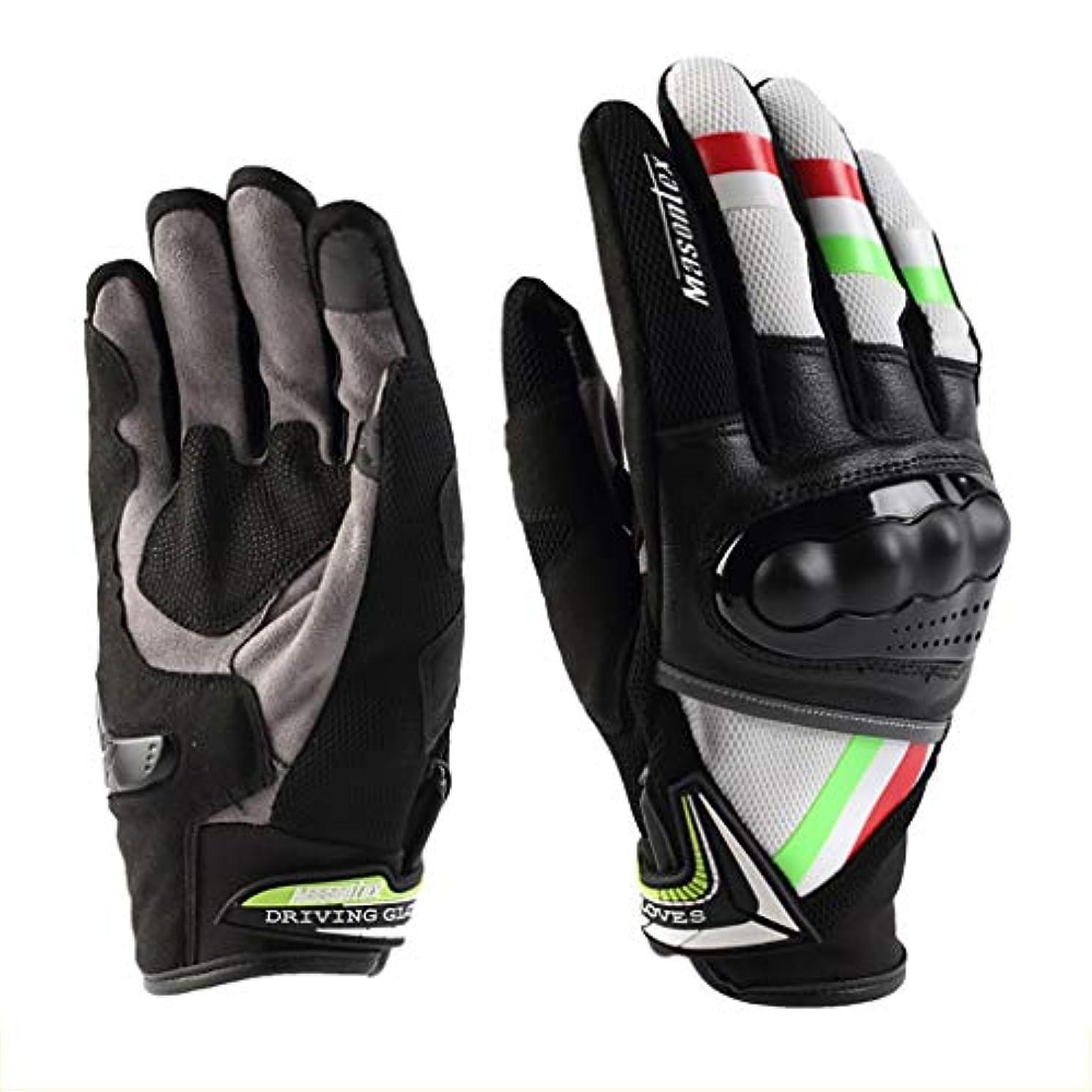 ディスクボンド後継YHDD オートバイライジングハイキング釣りアウトドアスポーツグローブ手袋
