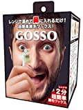 GOSSOゴッソ (ブラジリアンワックス鼻毛脱毛セット)(美容)