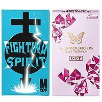 グラマラスバタフライ ドット 8個入 + FIGHTING SPIRIT (ファイティングスピリット) コンドーム Mサイズ 12個入