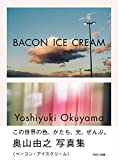 BACON ICE CREAM 画像