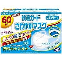 【お徳用 4 セット】 快適ガード さわやかマスク レギュラーサイズ お徳用 60枚入×4セット