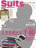 DIME 増刊 (ダイムゾウカン) Suits WOMAN (スーツウーマン) 2015年 秋号