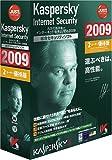 Kaspersky Internet Security 2009 2ユーザー優待版 (商品イメージ)