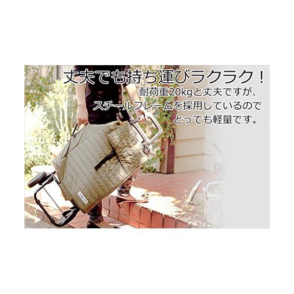 COCORO(コ・コロ) ショッピングカート ...の紹介画像6