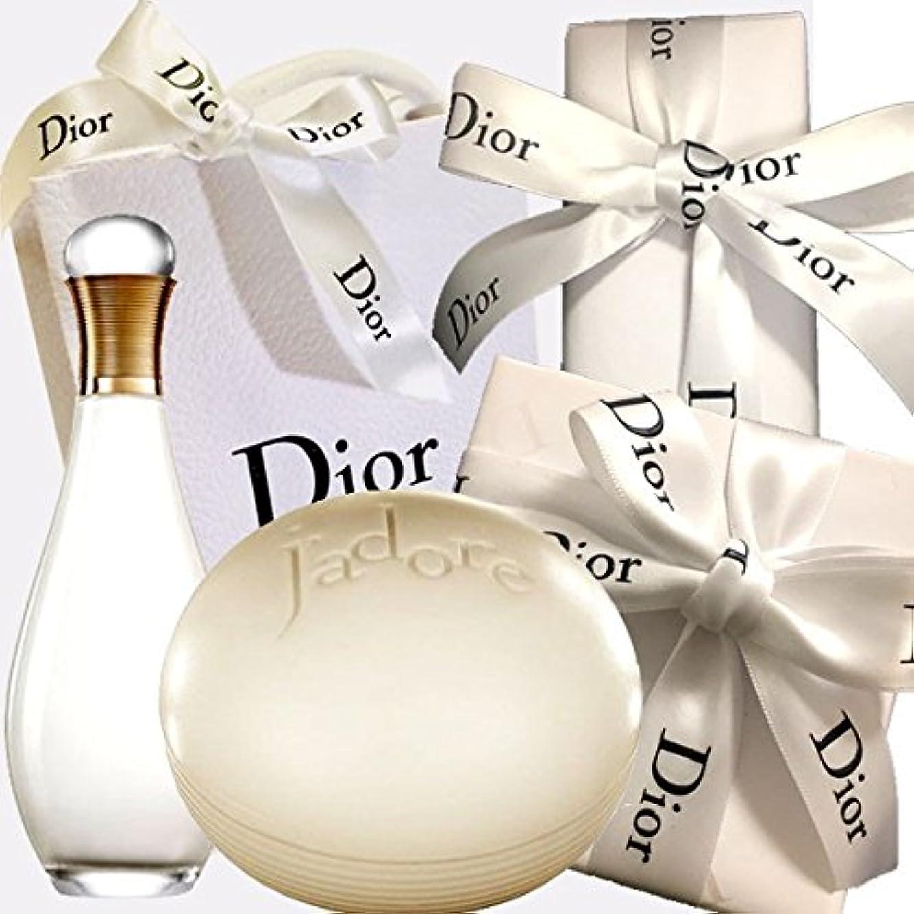 ガラガラ各補充Dior(ディオール) ギフトラッピング済ジャドール シルキー ソープ 150g + ジャドール ボディ ローション 150mL