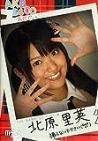 AKB48 5400sec.microSD VOL.13:北原里英