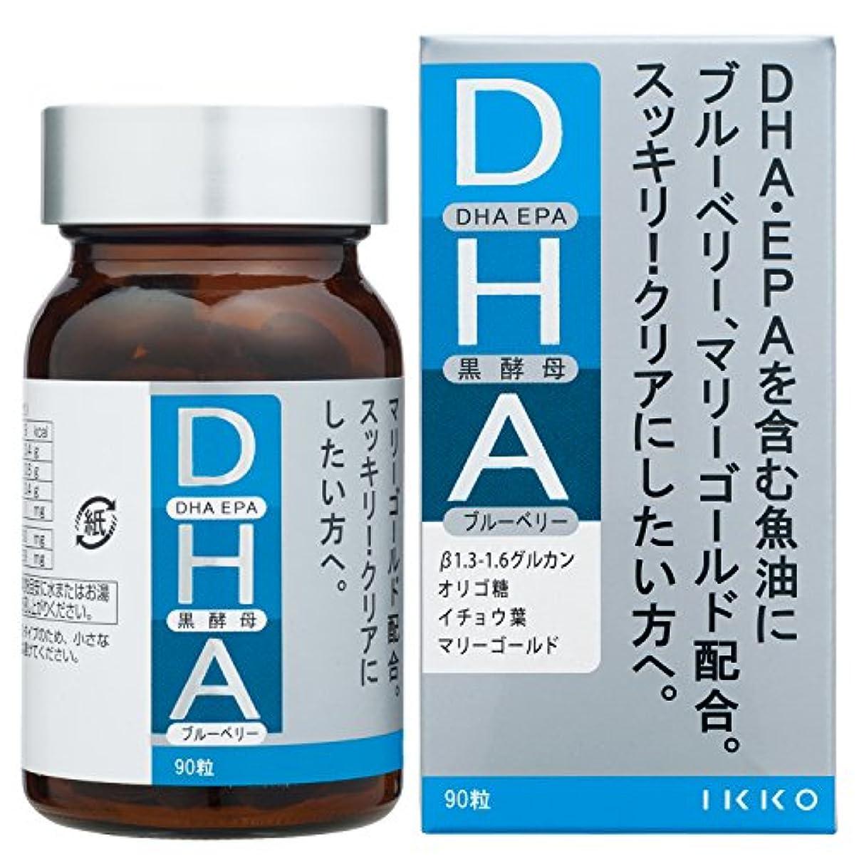 ローズブルーベルより平らな一光化学 DHA 90粒入
