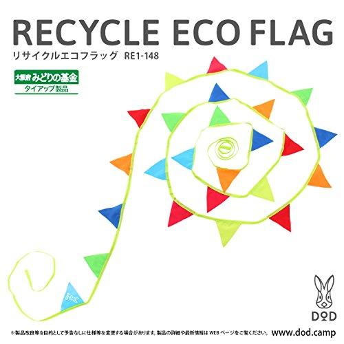 DOD リサイクルエコフラッグ RE1-148 2枚目のサムネイル