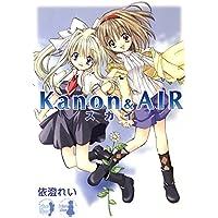 Kanon&AIR スカイ (カドカワデジタルコミックス)
