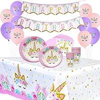 ユニコーンパーティー飾り付け 使い捨て食器 可愛いテーブルクロス 紙皿 紙コップ ナプキン ユニコーンラテックスバルーン ピンクパープル ベビーシャワー 半歳 1歳 誕生日パーティーセット 76枚セット
