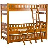 タンスのゲン 二段ベッド 収納 子ベッド付き2段ベッド 木製 シスター ブラウン 11719054 BR