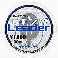 ユニチカ(UNITIKA) ライン キャスライン エギングリーダー 30m 2.5号