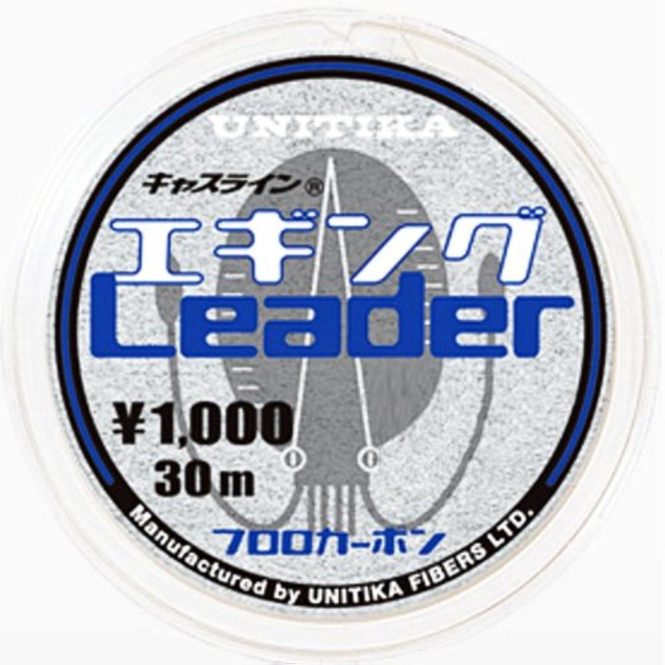 アルファベット外部ハックユニチカ(UNITIKA) ライン キャスライン エギングリーダー 30m 2.5号