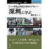 藤岡 淳一 (著) (14)新品:   ¥ 1,296 ポイント:130pt (10%)