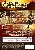 サイゴン [DVD] 画像