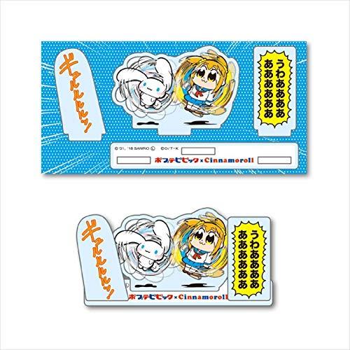 ポプテピピック × サンリオキャラクターズ ポプテピピック × シナモロール アクリルフィギュア