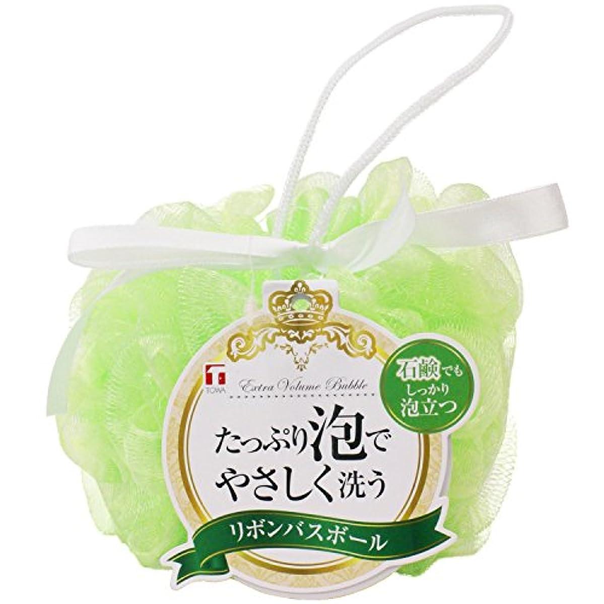 小包対人枯渇する東和産業 泡立てネット リボン バスボール グリーン 直径約14cm