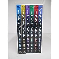 劇場版 ブレイク ブレイド 全6巻セット