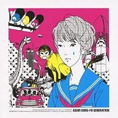 ASIAN KUNG-FU GENERATION「新世紀のラブソング」のジャケット画像